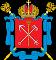 Государственное бюджетное дошкольное образовательное учреждение детский сад № 10 Невского района Санкт-Петербурга